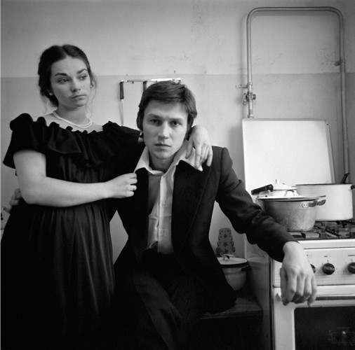 Hugh Hood Photographer 1974 - Young Glasgow Couple