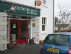 Auchencairn Enterprise Centre
