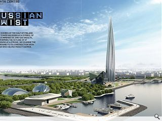 <p>On the shores of the Gulf of Finland a new tower has risen as a symbol  of Russia&rsquo;s immense oil and gas wealth, transforming the skyline of St  Petersburg at a stroke. We examine the background to its construction  with the man who helped make it happen.</p>